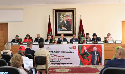 M. El Ktiri souligne l'importance d'informer les Marocains du monde sur la mémoire de la nation