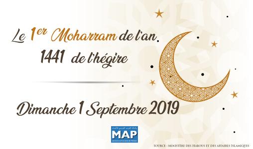 Le 1er Moharram 1441 correspondra au dimanche 1er septembre 2019