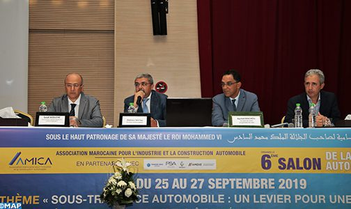 6e Salon de la sous-traitance automobile à Tanger