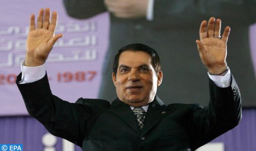 Décès de l'ancien Président tunisien Zine El Abidine Ben Ali
