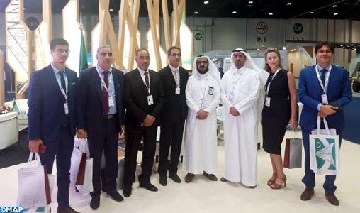 Abu Dhabi : Coup d'envoi du 24ème Congrès mondial de l'énergie avec la participation du Maroc