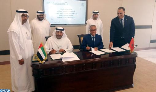 Signature d'un programme exécutif de coopération dans le domaine des affaires islamiques entre le Maroc et les EAU