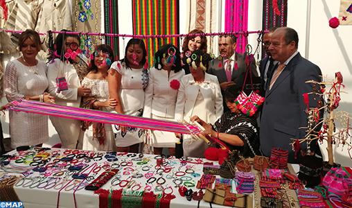 Le Maroc invité d'honneur de la 1ère Foire nationale de l'artisanat du Mexique