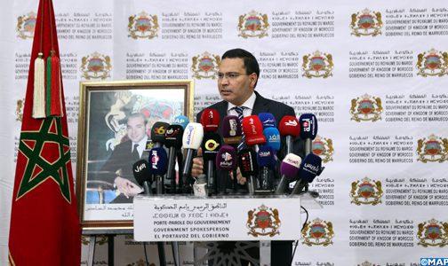 Le Conseil de gouvernement approuve des nominations à de hautes fonctions