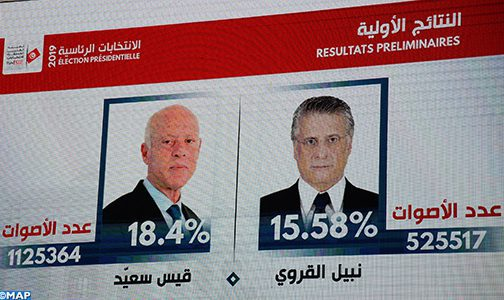 Tunisie-Présidentielle: Le 2è tour aura lieu le 6 ou 13 octobre