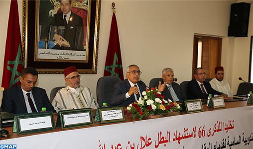 L'anniversaire de la disparition du martyr Allal Ben Abdellah, un événement gravé dans le registre de la lutte nationale (M. El Ktiri)
