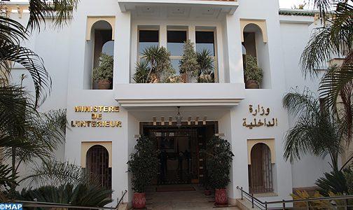 La coopération décentralisée franco-marocaine se mobilise en faveur du développement du tourisme durable et solidaire