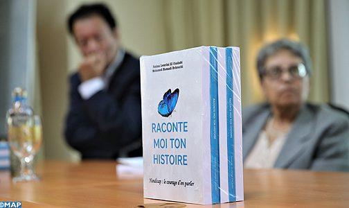 """Rabat : Présentation du livre """"Raconte moi ton histoire. Handicap: le courage d'en parler"""", de Fatima El Ouahabi et Mohamed Bekouchi"""