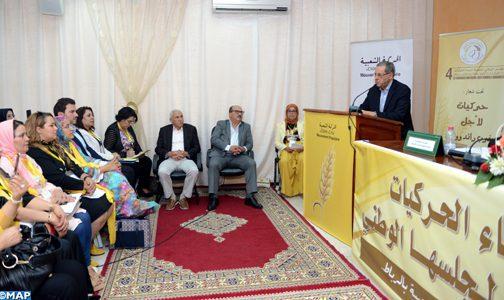 Nouhad Essafi élue présidente du Conseil national de l'Organisation des femmes harakies