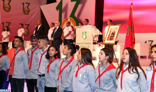 Ouverture à Bouznika du 13-ème congrès général de l'organisation de la jeunesse istiqlalienne