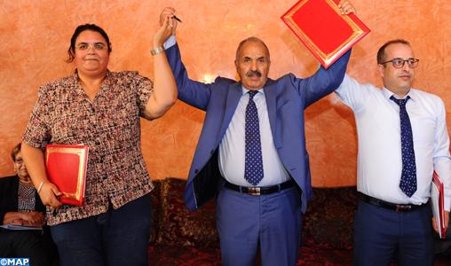 Casablanca: Annonce d'une alliance politique entre le PCS, Ennahda et l'UMD