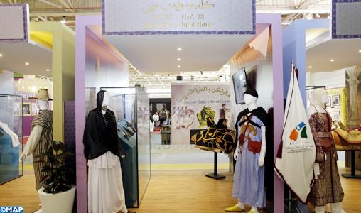 Salon du cheval d'El Jadida: la Région de Guelmim-Oued Noun expose son patrimoine culturel lié à la Cavalerie