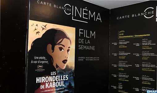 """Le film """"Les Hirondelles de Kaboul"""", une apologie de l'amour et de la liberté dénonçant le fanatisme des talibans"""