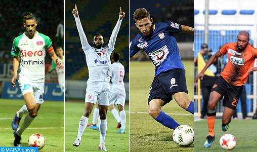 Tirage au sort de la Ligue des Champions et de la Coupe de la CAF : Quatre clubs marocains attendent leurs adversaires