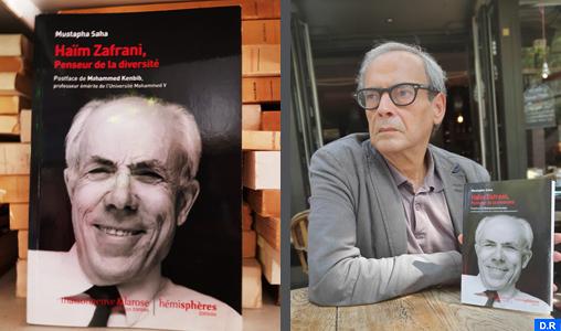 """""""Haïm Zafrani, penseur de la diversité"""" de Mustapha Saha dans les librairies marocaines"""