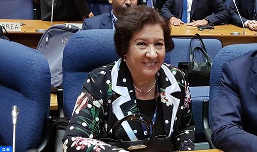 Mme Otmani invite les entreprises canadiennes à investir au Maroc