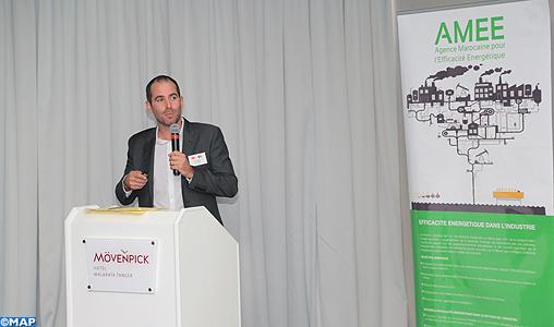 L'AMEE met en avant à Tanger l'importance de l'optimisation des performances énergétiques dans le secteur de l'industrie