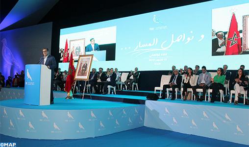 La mise à niveau de l'entreprise marocaine, condition sine qua none pour l'emploi des jeunes