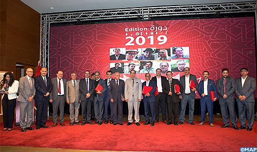 Rabat : Remise du Prix du Maroc du livre 2019