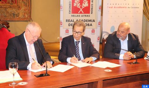 Signature d'une convention culturelle entre Fès et Cordoue