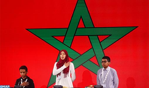Marrakech-session-extraordinaire-du-parl