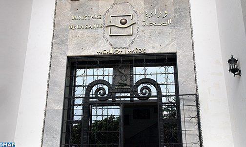 Les transactions effectuées avec les sociétés pharmaceutiques autorisées au Maroc respectent les principes d'impartialité et d'égalité (ministère)
