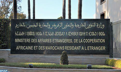 Coup d'envoi à Rabat de la commémoration du 50ème anniversaire de l'OCI