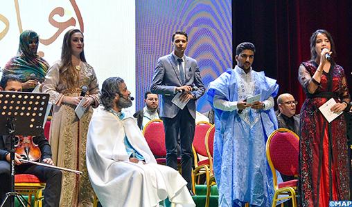 """""""Malhamat Aayad Ouma"""", l'illustration musicale et poétique des épopées nationales"""