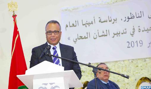 Nador : Rencontre du FFD autour de la bonne gouvernance locale
