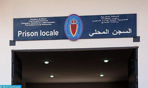 Administration de la prison locale d'Al Aarjat 2: Décès du détenu (SA) à l'hôpital Moulay Abdellah de Salé