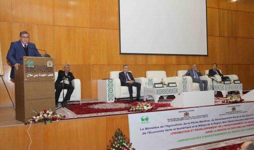 Région Béni Mellal-Khénifra : journée de promotion de l'investissement dans les industries agroalimentaires