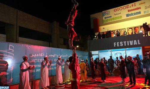 """Coup d'envoi de la 16è édition du Festival international """"Cinéma et migrations"""" d'Agadir"""