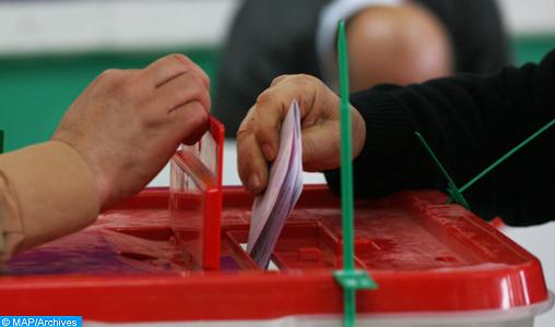 Chambres professionnelles: l'inscription aux listes électorales du 1er au 31 décembre