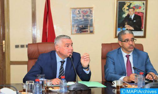 L'AMEE tient à Rabat la 4ème réunion de son Conseil d'administration