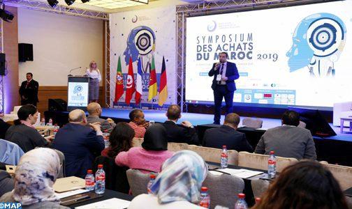 Symposium des Achats du Maroc 2019: Pleins feux sur les perspectives de la fonction Achats à l'ère de la transformation digitale