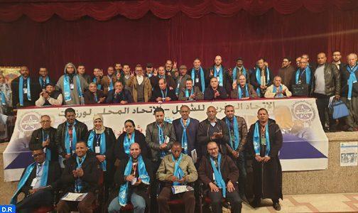 L'Union Marocaine du Travail renouvelle ses instances à Ouarzazate