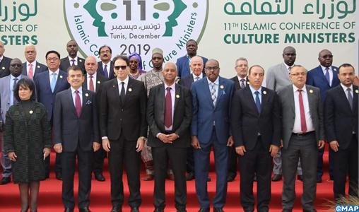 """L'inscription de Rabat sur la liste du patrimoine islamique, """"une reconnaissance"""" des efforts du Maroc en matière de valorisation des sites historiques (ministre)"""