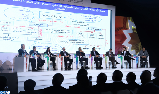 Régionalisation avancée: Le capital humain, pilier fondamental pour accroître la performance de l'administration régionale
