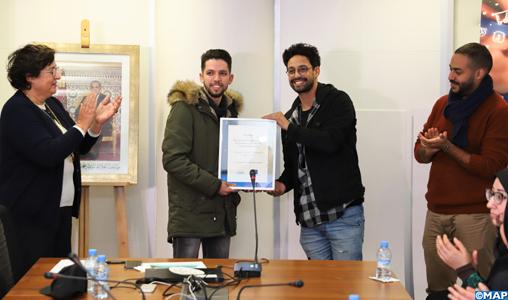 Remise à Rabat du 3-ème prix national de la protection de la vie privée et des données à caractère personnel