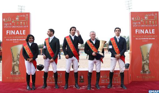Coupe du Trône des clubs de saut d'obstacles: L'Étrier de Casablanca (B) remporte le titre de la 7è édition