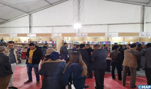 Ouverture à Errachidia du 4ème Salon régional du livre et de l'édition de Drâa-Tafilalet