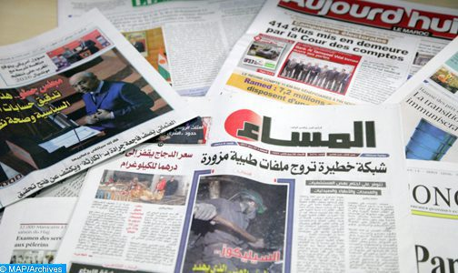 Lancement d'une large campagne de sensibilisation à la lecture de la presse marocaine
