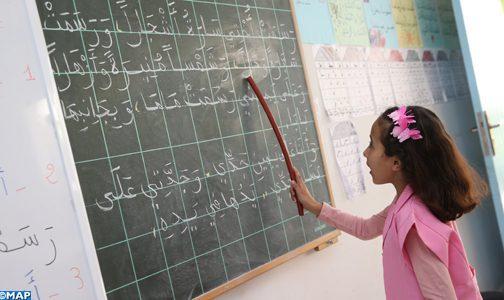 Langue arabe: un expert appelle à apporter le soin nécessaire aux recherches linguistiques et pédagogiques