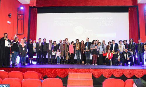 Casablanca: Proclamation des projets primés au Festival international du film de l'étudiant