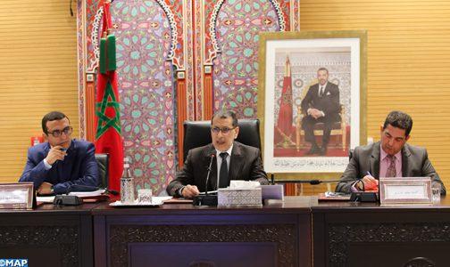 Tenue à Rabat de la 7-ème session du Conseil d'orientation stratégique du MCA-Morocco