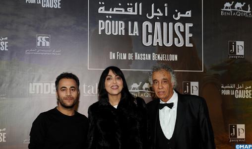 """Casablanca: """"Pour la cause"""" de Hassan Benjelloun ou l'aventure humaine d'un Palestinien"""