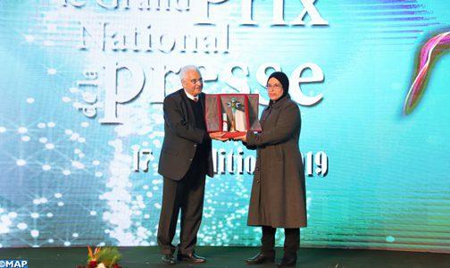17ème Grand prix national de la presse: Nezha Boulenda remporte le prix de l'agence