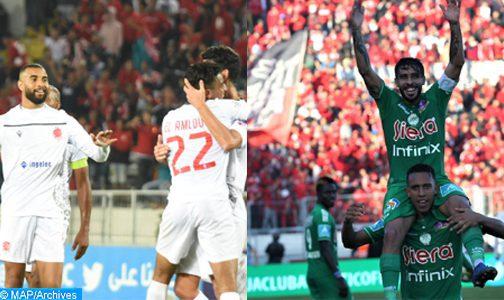 Ligue des Champions : Le Raja et le Wydad renforcent leurs chances de qualification