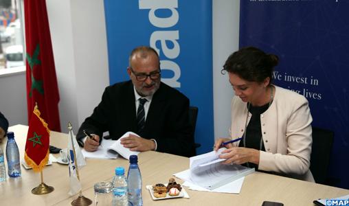La BERD accorde un prêt de 165 MDH à Banco Sabadell pour soutenir les PME au Maroc
