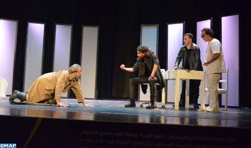 Présentation de différentes pièces théâtrales au Festival Al Hoceima du théâtre